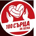 100sarca